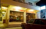 Lee's Chinese Restaurant is just a 10 minute walk from Hotel de la Fuente
