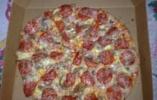 tans_pizza